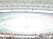 Nicht nur für Sport-Veranstaltungen beliebt: das Ernst-Happel-Stadion.
