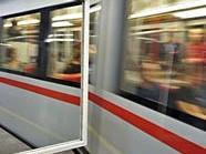 Volle Mobilität in den öffentlichen Verkehrsmitteln gibt es ab Sommersemester ab 50,50 Euro.