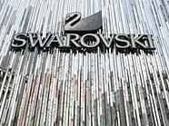 Die Swarovski Kuben in Wien werden neu bespielt.