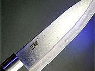 Mit einem Küchenmesser war ein Mann auf seine Frau losgegangen.