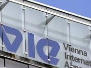 Wird der Flughafen Wien-Schwechat privatisiert?