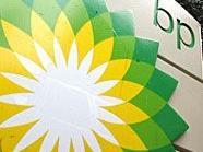 Nachdem er eine BP-Tankstelle überfallen hatte, konnte der Unbekannte flüchten.