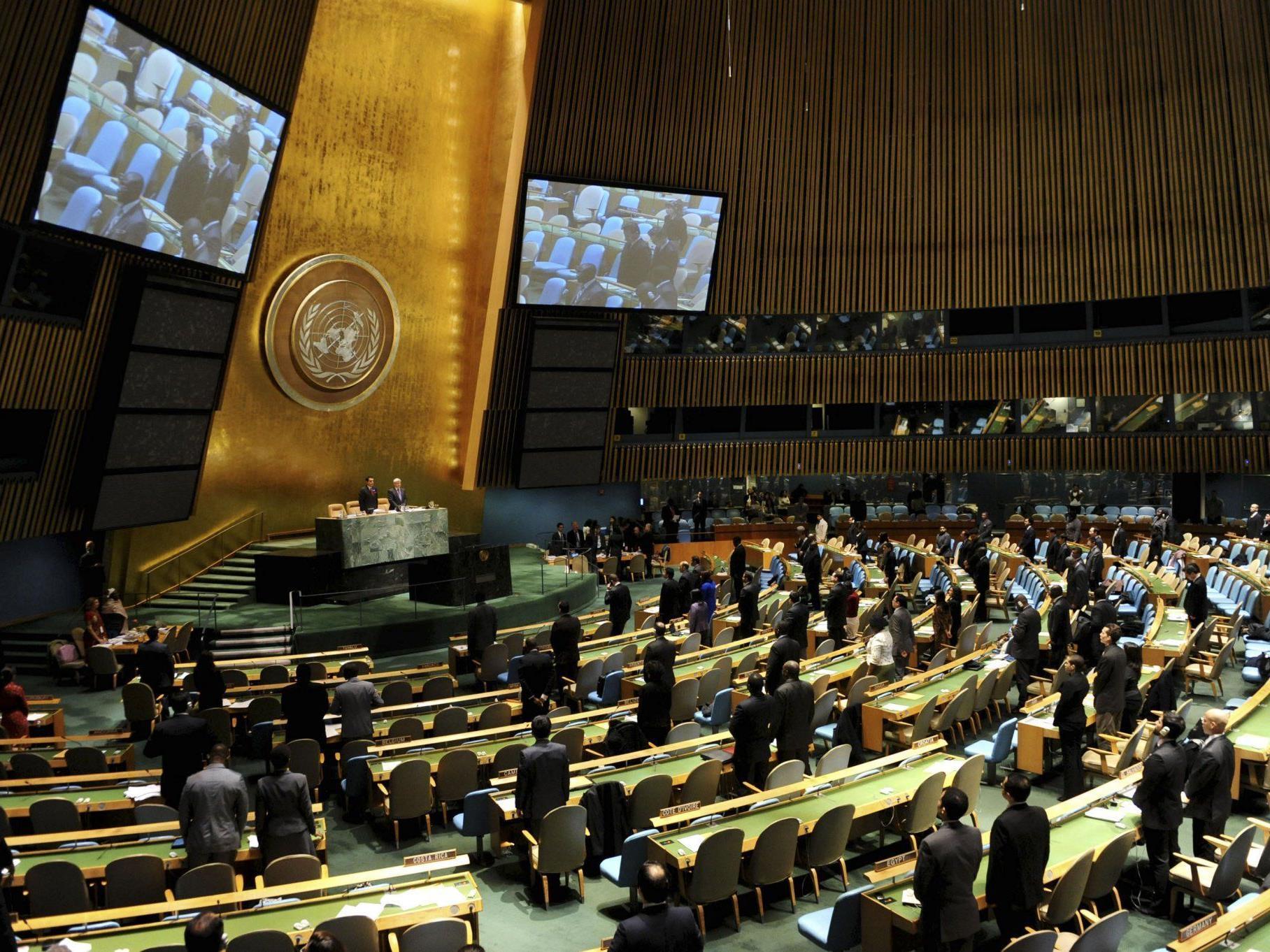 Überraschender Fund: Fast 16 Kilogramm Kokain wurden bei der UN ausgehoben.