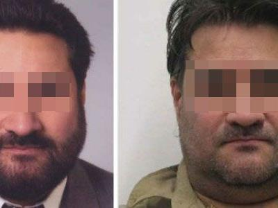 Dieser Mann aus Wien soll mehrere Kinder missbraucht haben.