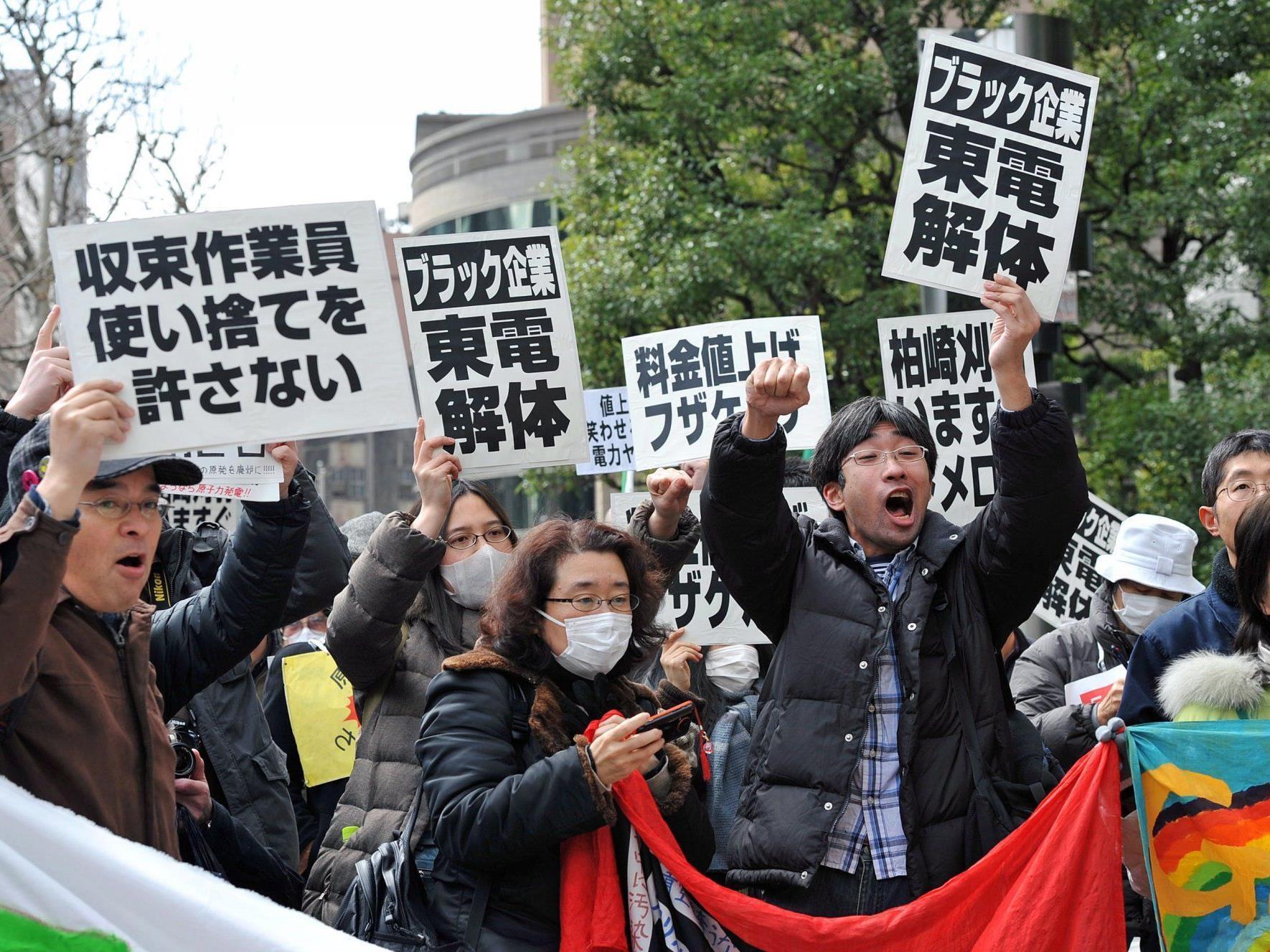 Demonstration vor Zentrale des Fukushima-Betreibers Tepco.