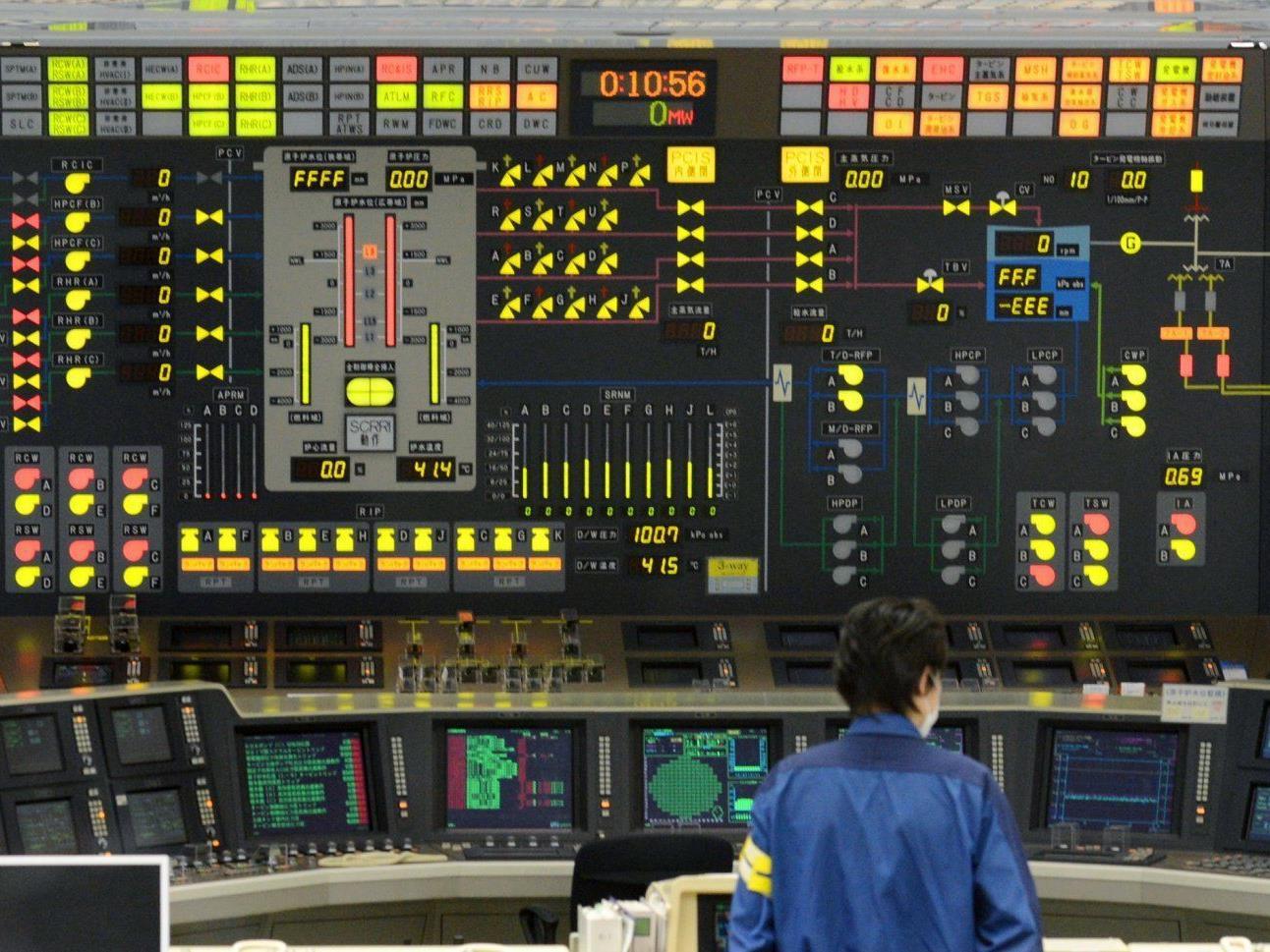 Der Betreiberkonzern Tepco fuhr am Montag den Reaktor Nummer 6 im Atomkraftwerk Kashiwazaki-Kariwa in der Provinz Niigata zur regulären Wartung herunter.