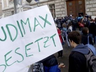 Das Audimax wurde schnell von der Polizei geräumt