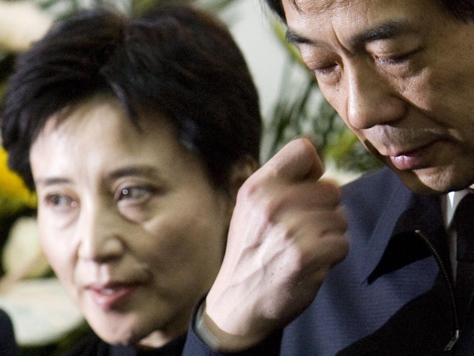 Angeklagte Gu Kailai mit Ehemann Bo Xilai.