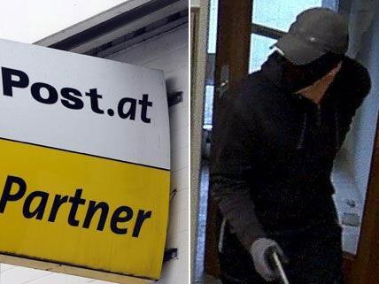 Am Mittwoch wurde eine Postpartnerfiliale im Bezirk Baden überfallen.