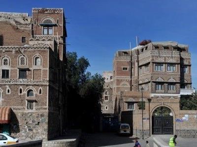 Österreichische Experten ermitteln im Jemen nach der Entführung eines Wieners.