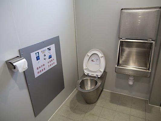 Saubere Sanitäranlagen als Frage der Menschenwürde