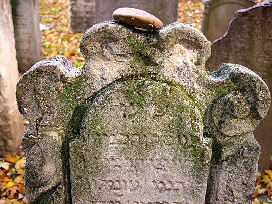 Der Juedische Friedhof in der Seegasse in Wien-Alsergrund besteht bereits seit dem 16. Jahrhundert