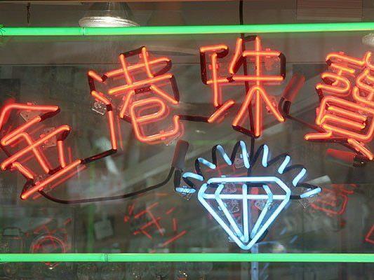 Ein asiatischer Imbissstand in Wien-Favoriten wurde Opfer eines Raubversuchs