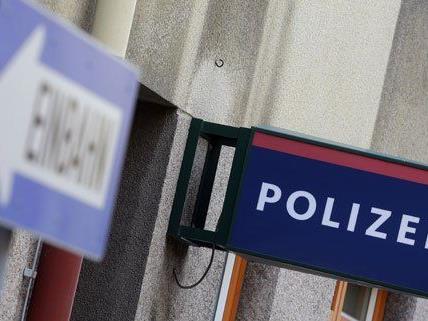 In Wien-Landstraße ist ein Drogeriemarkt überfallen worden.