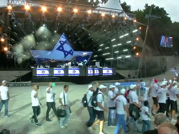 """In Berlin geht die """"jüdische Olympiade"""" über die Bühne."""