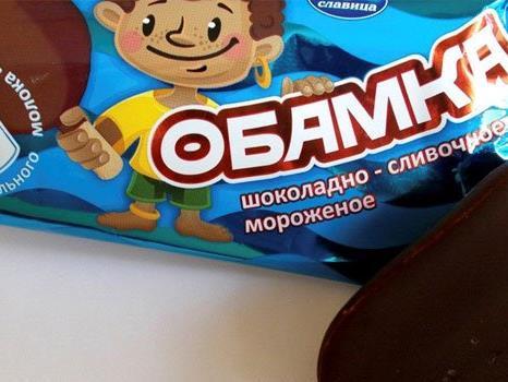 """""""Obamka"""": Russisches Eis verspottet US-Präsident."""