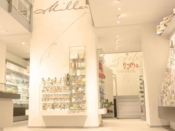 Das Traditionsgeschäft Miller auf der Wiener MaHü.
