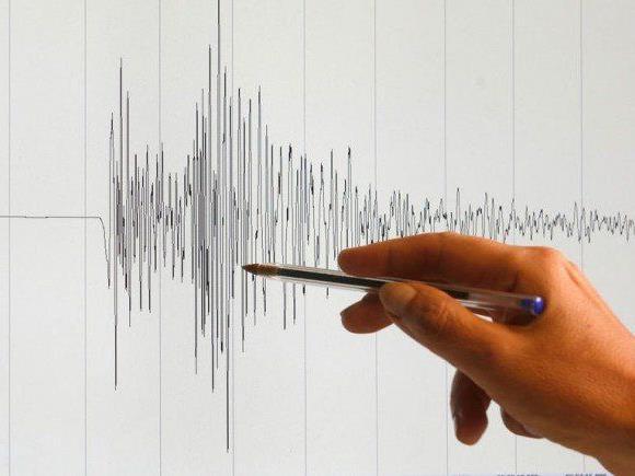 In Wiener Neustadt gab es wieder ein leichtes Erdbeben.
