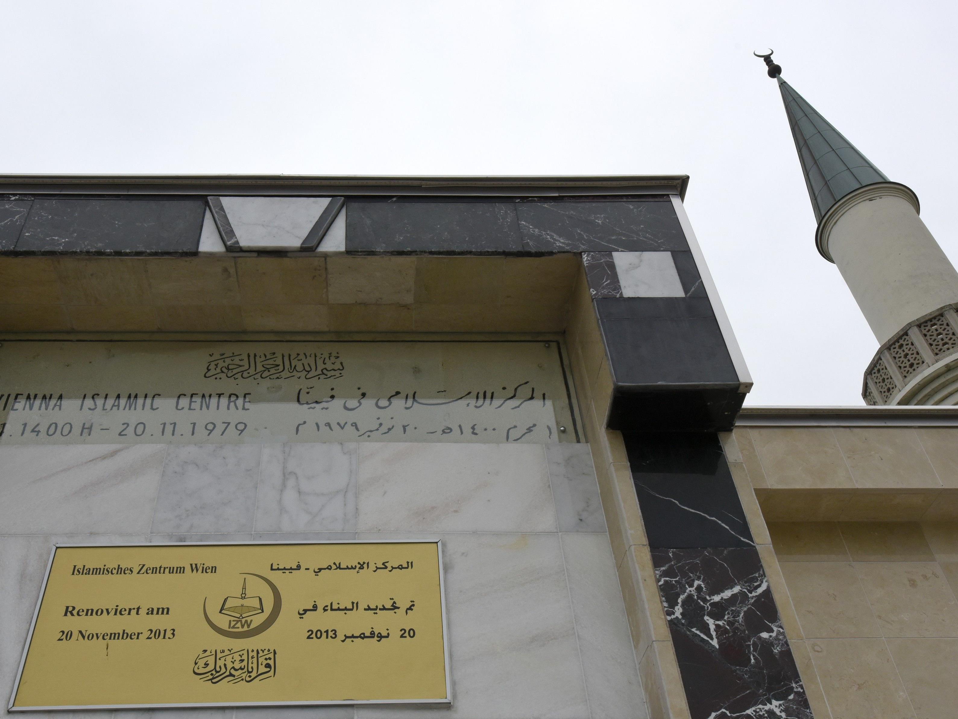 Die Islamische Glaubensgemeinschaft (IGGiÖ) erhebt derzeit die Zahl ihrer Gebetshäuser in Österreich.